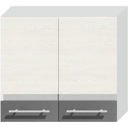 NEXT WS80SP szafka kuchenna wisząca z półkami