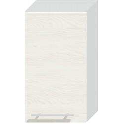 NEXT W40 P/L szafka kuchenna wisząca z półkami