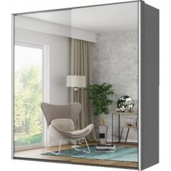 BREGO szafa 207 z lustrem i LED